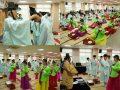 문경대학교 재학생 인성 함양을 위한 집체 성년례 개최