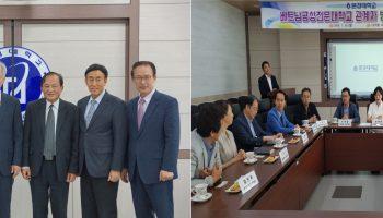 문경대학교, 유학생 대상으로 한국어교육원 운영 실시