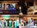 문경대학교 학생생활관 오픈하우스 개최