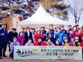문경대학교 문경 올래(來)사업단 1박2일 농촌관광체험 프로그램 진행