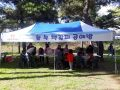 문경시육아종합지원센터, 숲 페스티벌 봉사활동